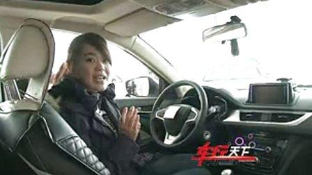 汽车之家闫闯试驾长安悦翔V7视频高清图片