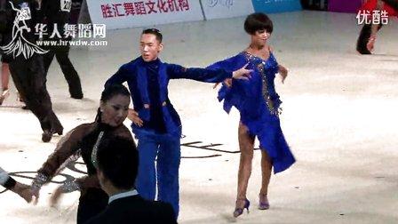 2014年第24届全国体育舞蹈锦标赛A组新星L复赛3恰恰尹泽 吕雪婷