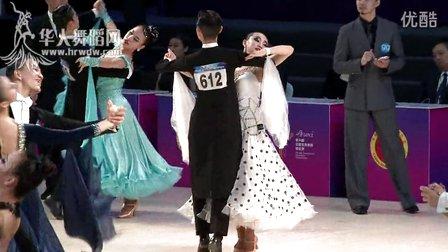 2014年第24届全国体育舞蹈锦标赛青年B组S半决赛华尔兹唐浩然 劳安