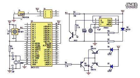 基于51单片机的触摸调光LED台灯设计-原理图讲解