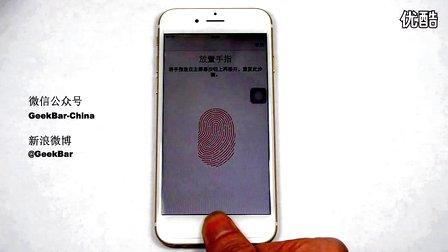 別騙我:iPhone6指紋識別竟還能這樣玩!