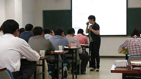 高睿可老师为中建二局讲授《团队沟通》课程
