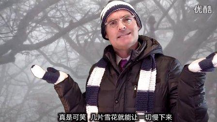 萌校长搞笑mv通知雪天不上课