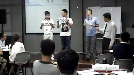 张世忠老师--授课-沟通容易遇到的挑战