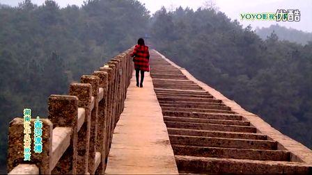 """""""西河渡槽""""-江华风景-很少人到过的地方"""