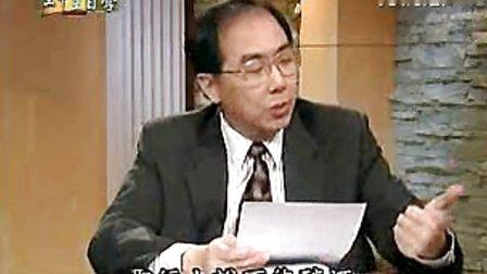 空中主日学~提摩太前书-在神家中当行(1政治高三组备课组总结图片