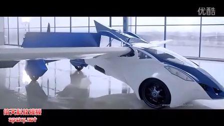 超科幻飞行汽车:汽车车头+飞机尾巴