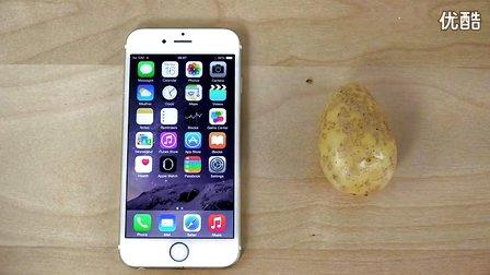 脑洞大开的评测:iPhone 6对比土豆