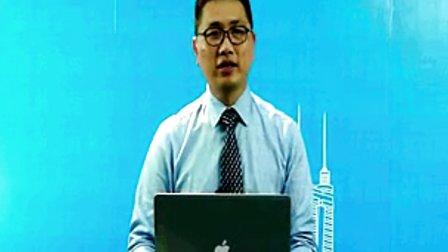 范敏华老师--战略性绩效管理教练-1