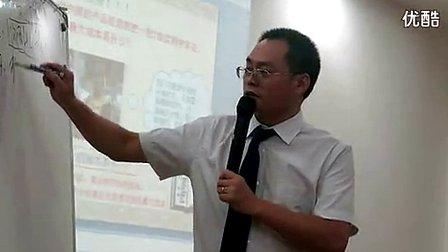 周加贵老师--市场需求到产品规划视频