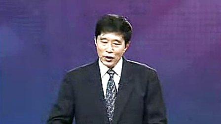 王明基老师--经理经典01