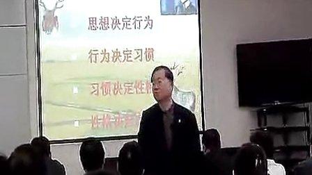 张科平老师+管理+营销+战略1