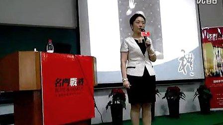 中国玲子--政务礼仪-2_标清