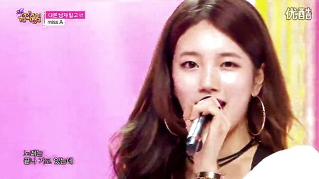 20150404 miss a only you 现场 music core