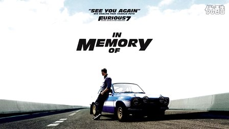 See You Again 速度与激情7纪念保罗沃克背景音乐