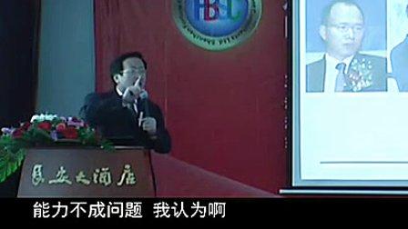 郭彧老师--《中小企业融资与上市的超凡智慧》