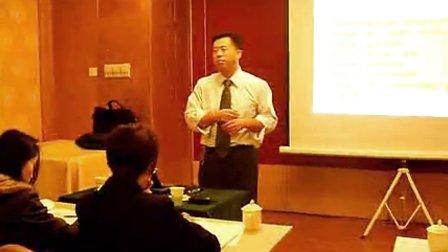 李广泰老师--授课视频