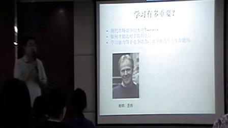 初勇钢老师--授课视频