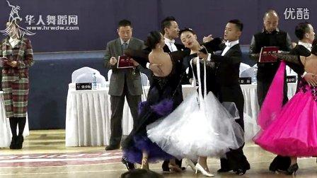 2015年CBDF中国杯巡回赛(长春站)21岁以下组M第一轮探戈黄祺 徐卓丽