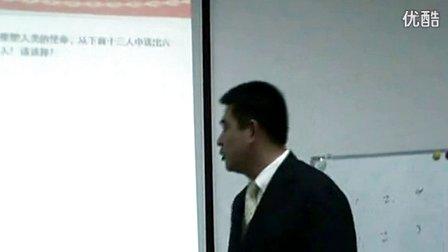 陈永胜老师--授课视频