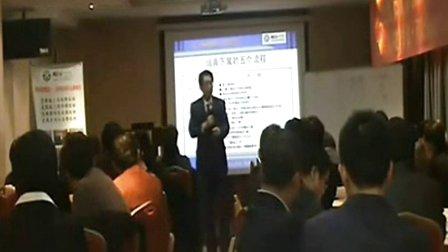 闫伟老师--非人力资源经理的人力资源管理