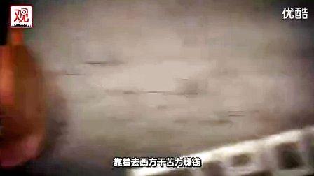 """【俄罗斯宣传片】我们就是""""侵略者"""""""
