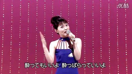 山本智子哀秋花-相机:《川野夏美山本智子》抠图视频专辑图片