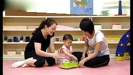 幼儿早教视频_4-7个月婴幼儿早教方案-播单:《