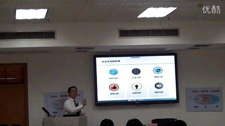 广东省委党校广东行政学院《企业文化建设与落地实务专题培训》