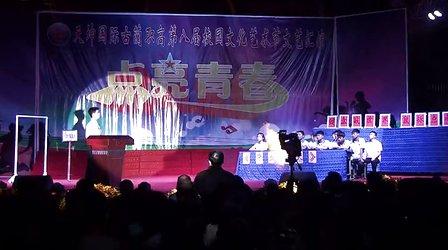 曳步舞-专辑:《古蔺高中第八届校园文化艺术节私立忻州市职高图片