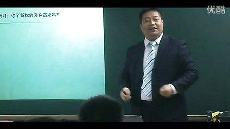 景元利老师--课程视频