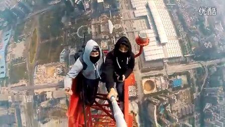 【恐高症慎入】2个俄罗斯小伙徒手偷爬660米深圳平安国际金融中心 @柚子木字幕组 (1262播放)