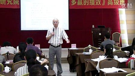 梁伟权老师:薪酬设计如何有效落地及绩效管理如何给企业带来竞争优势