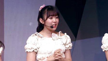 【Disc3】AKB48_リクエストアワーセットリストベスト1035_2015_140位-111位