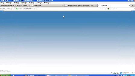 帝国CMS系统各页面模板介绍
