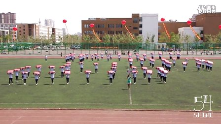 研究生部 团体操表演