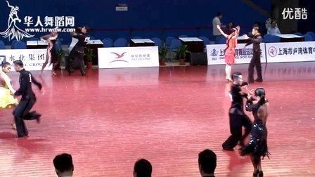 2015年中国体育舞蹈公开赛(上海站)少年II组A级L半决赛斗牛