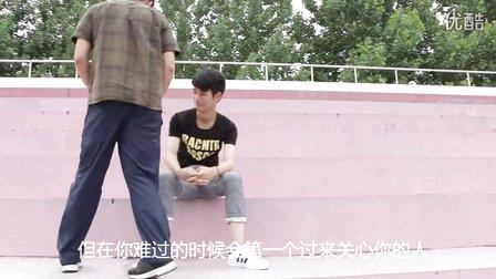 浙江财经大学东方学院学生创业实践园2015年毕业微电影 (814播放)