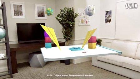 HoloLens全息体验是如何打造的
