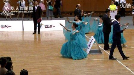 2015年CBDF中国杯巡回赛(石家庄站)业余14岁女单新人组M决赛探戈