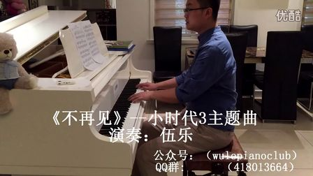 《不再见》--郭敬明导演 《_tan8.com