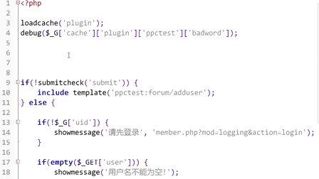 Discuz插件后台功能文件编写