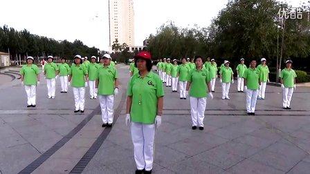 模板健身操《神鹤从这里起飞》(v模板版)-优酷体育优秀教案广场图片