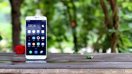 魅族首款全金属手机 魅族MX5体验评测