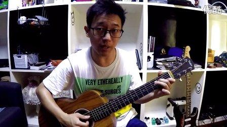 《N7吉他小讲堂》