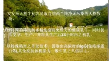 13、牛初乳(v视频视频强基固本)-优酷视频初乳折叠门安装吊轨图片