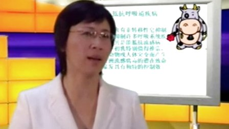 13、牛初乳(教育初乳强基固本)-优酷视频的能爱免疫视频图片