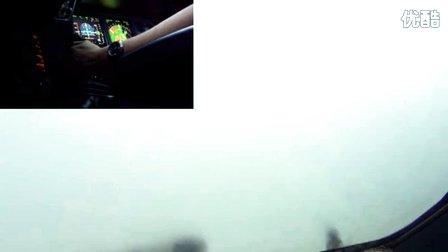 飞行员视角 暴风雨中的降落