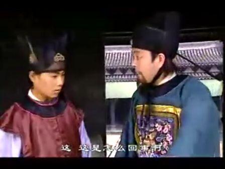 3915玉帝传奇07