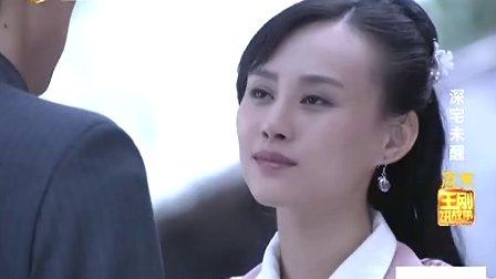 周末王刚讲故事 深宅未醒 20101203 3023.co